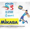 Mikasa MVA123L progetto scuola e Under 13