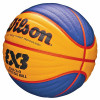 Pallone ufficiale basket 3X3 e street basket Wilson