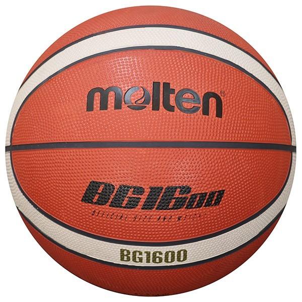 Pallone basket Molten BG1600 misura 7 - vista frontale
