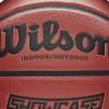 Pallone basket Wilson Showcase misura 7, particolare