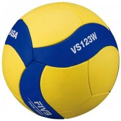 Pallone volley Mikasa VS123W regolamentare